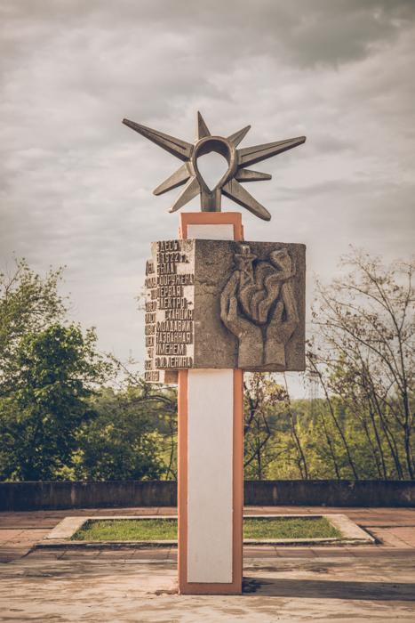20171206_transnistria_207.jpg