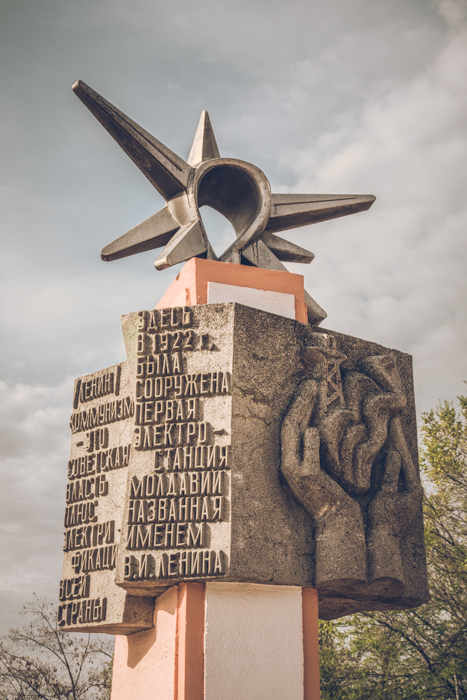 20171206_transnistria_208.jpg