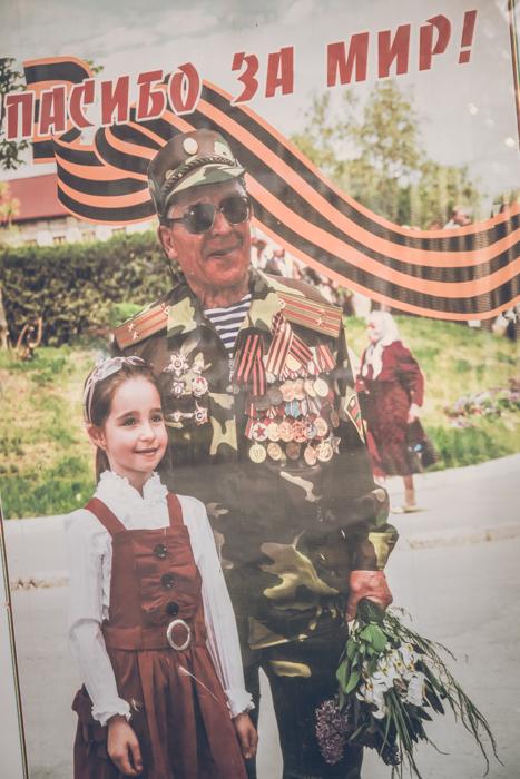 20171206_transnistria_216.jpg