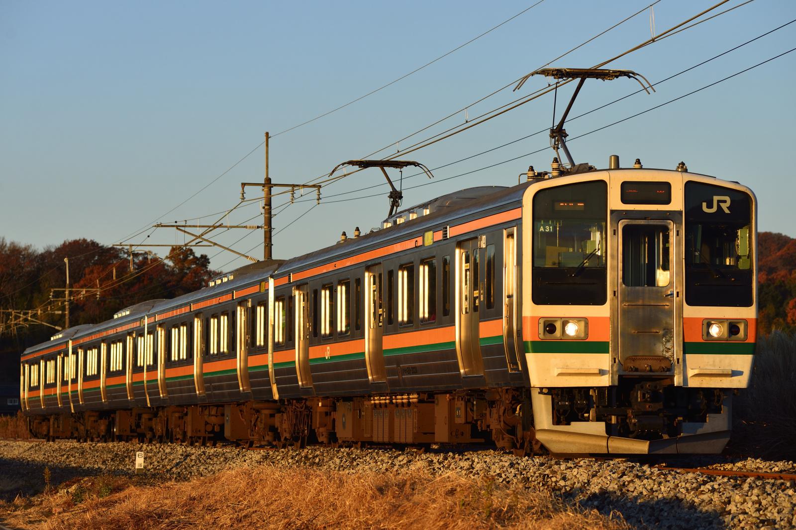 A31-4 425Ms