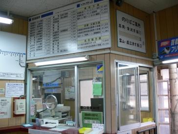 hokurikuhonsen_l_29.jpg