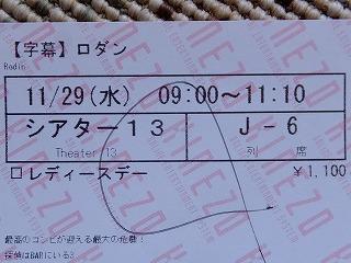 2017_1129_002000.jpg