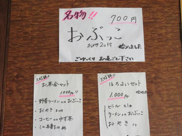 171105-4.jpg