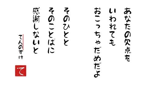 20170925_1.jpg