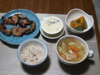 10/22 夕食 銀だらアラのみりん干し、茶碗蒸し、かぼちゃの煮物、ウィンナー入り野菜スープ、雑穀ごはん