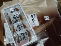 10/28 焼津出張の土産 足柄のどら焼き