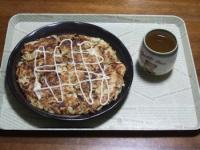 11/10 昼食 お好み焼き(粉豆腐、ささみ入り)、粉茶