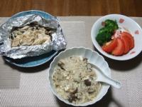 11/17 夕食 鮭のホイル焼き、ブロッコリースプラウトのサラダ、きのこおじや