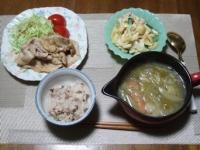 11/21 夕食 豚もも肉のソテー、マカロニサラダ、野菜スープ、雑穀ご飯