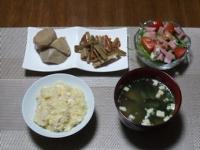 1/6 夕食 里芋の煮物、きんぴらごぼう、水菜のサラダ、玉子おじや、豆腐の味噌汁