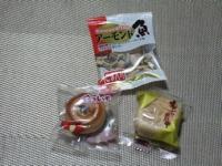 1/28 間食 ミニ和菓子、アーモンド小魚