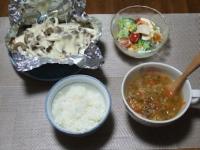 2/2 夕食 鮭のホイル焼き、ブロッコリーとゆで卵のサラダ、ファイトケミカルスープ、ご飯