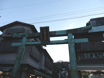 12/10 江の島神社参道入り口