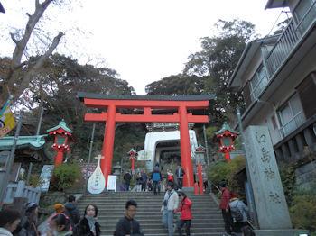 12/10 江の島神社入り口