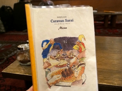 Caravan_sarai_1801-202.jpg