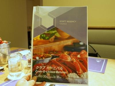 Hyatt_Kani_1710-303.jpg