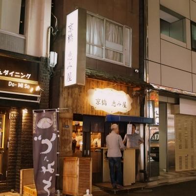 Megumi_ya_1709-109.jpg