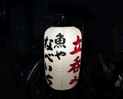 Nabeichi_1712-203.jpg