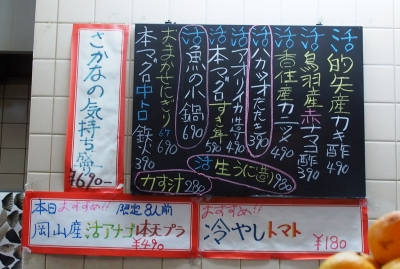 Nabeichi_1712-207.jpg