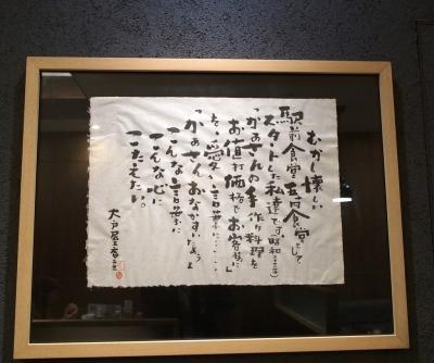 Ohtoya_1801-102.jpg