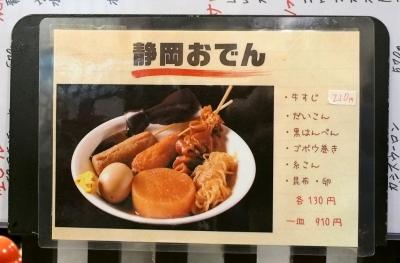 Sankyu_1712-103.jpg