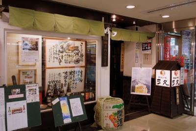 Sankyu_1712-111.jpg