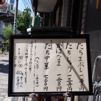 Sono_1709-110.jpg