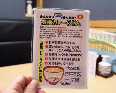 Tamagawa_1712-203.jpg