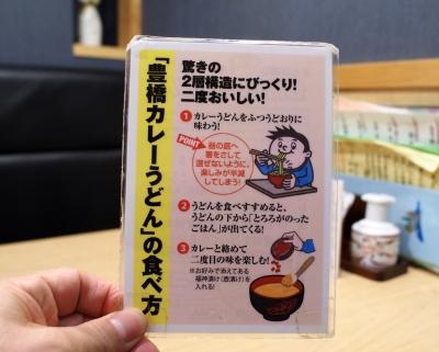 Tamagawa_1712-209.jpg