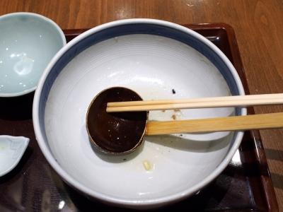 Udon_bo_1711-207.jpg