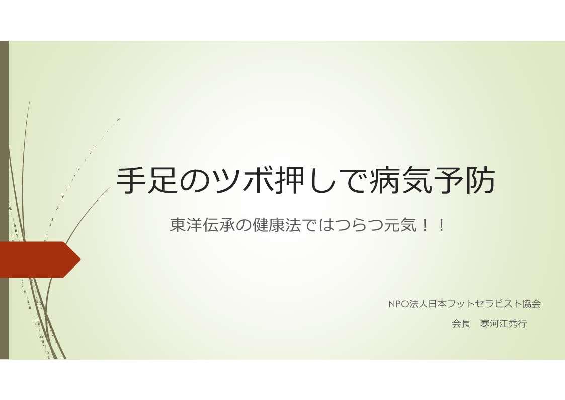 201705171520180af.jpg