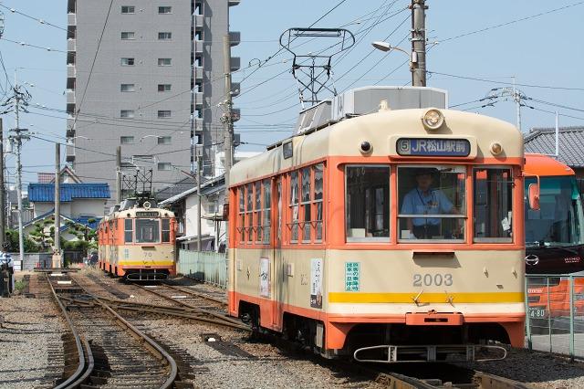 iyotetsu2003-2.jpg
