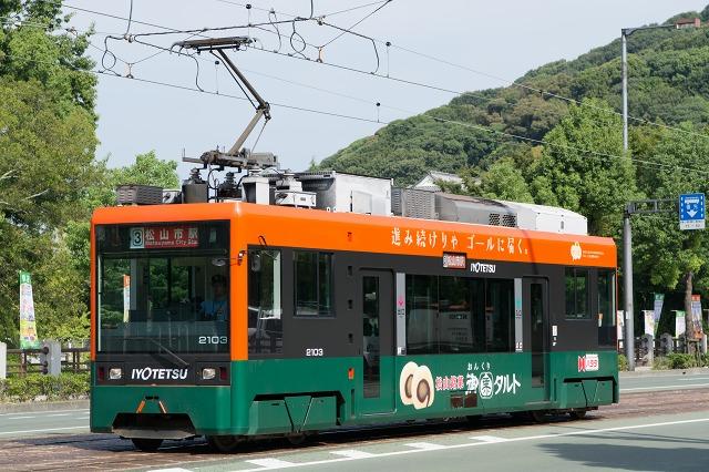 iyotetsu2103-2.jpg
