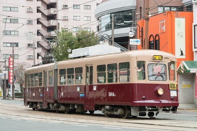 kumamoto5014-1.jpg