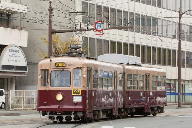 kumamoto5014-3.jpg