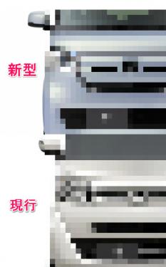 新型現行N-BOX