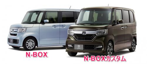 新型N-BOX、N-BOXカスタム