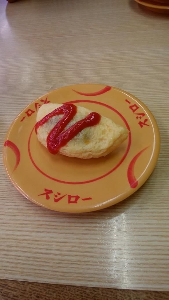 オムレツ寿司