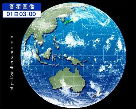 台風24 25 地球