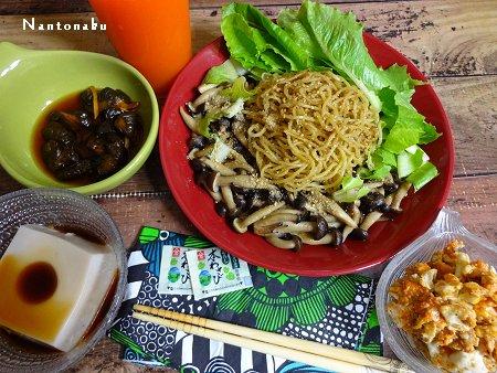 NANTONAKU 10-18 ゴマ麺 ゴマ卵 ごま豆腐 1