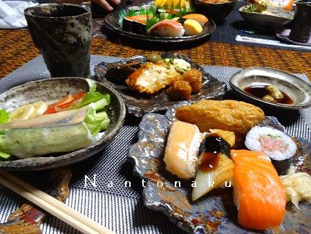 NANTONAKU 10-19 実家での晩御飯 2