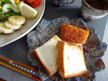 NANTONAKU 10-23 最終日の実家の朝ごはんご飯の器も良い感じ 3