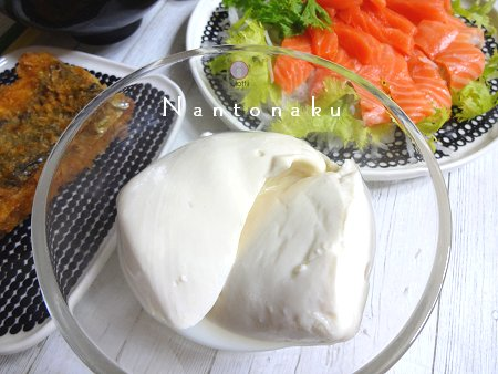 NANTONAKU 10-29 美味しい豆腐にハマってる 3