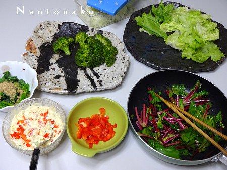 NANTONAKU 11-16 野菜 いっぱい食べたい ね 2