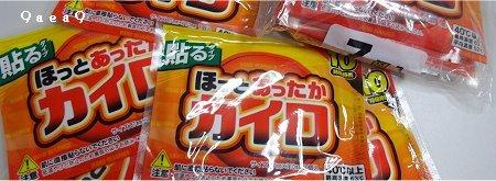 ニトリのカイロ 7個108円