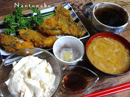 NANTONAKU 11-28 半額149円のお魚フライが 最高に美味しい 1