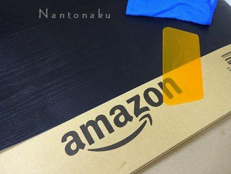 NANTONAKU アマゾンから品が届きました GLEOOD はがせる 防水 壁紙 シール 2