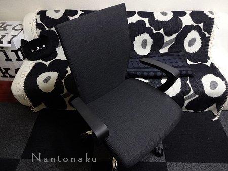 NANTONAKU 12-03 お、ねだん以上。ニトリ na お品到着で超満足(ΦωΦ) 3