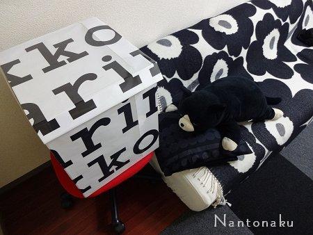 NANTONAKU 古い椅子 邪魔と思えるまではここで 2
