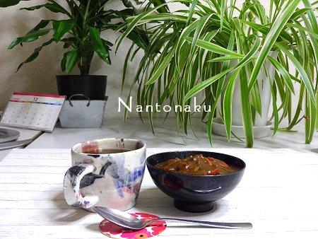 NANTONAKU 12-10 この日も作り置きカレー 茶碗 de カレー 1